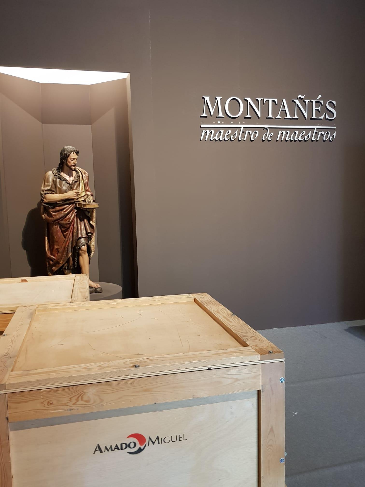 Museo Martinez Montañes